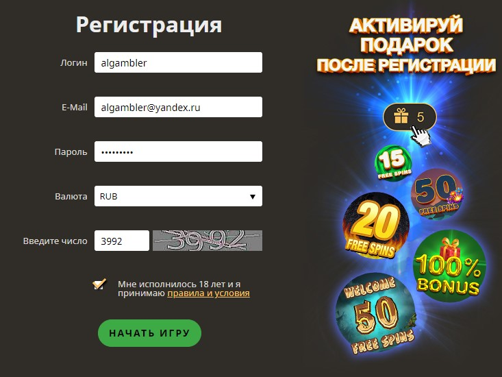 турниры в everum casino