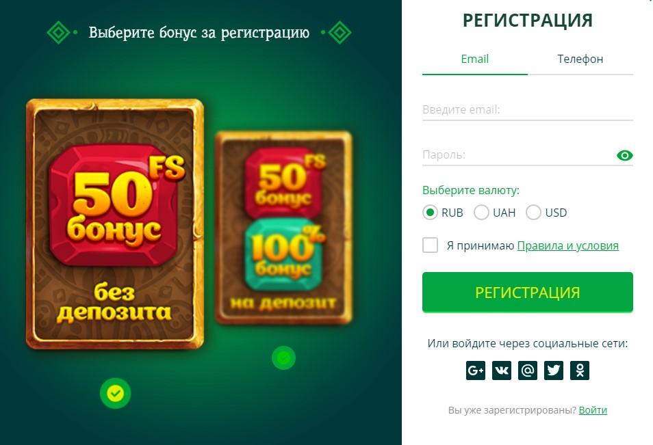 игровые автоматы казино регистрация Netgame