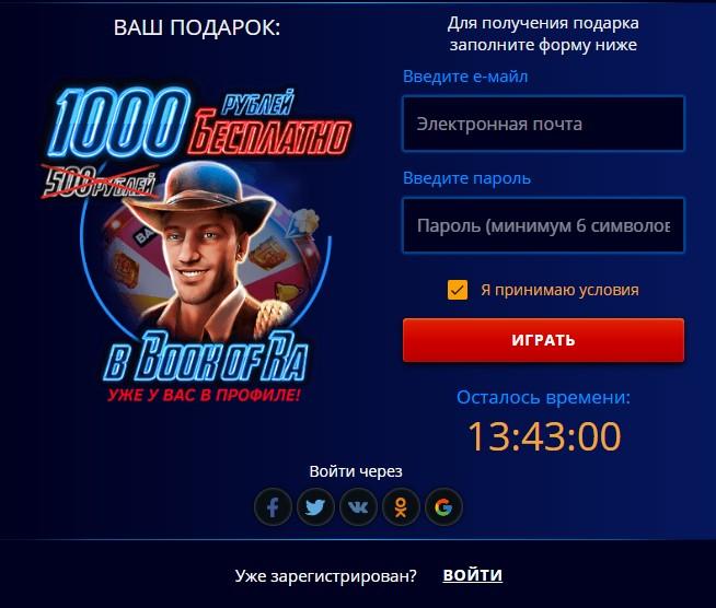 вулкан престиж казино официальный сайт